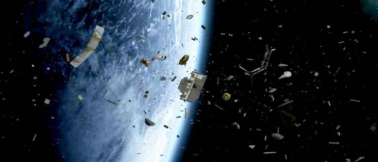 Космический мусор
