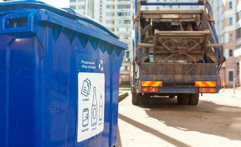 Вывоз мусора организациями